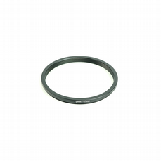 SRB 72-67mm Step-down Ring
